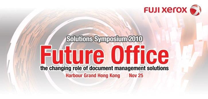 Fuji Xerox Hong Kong Solutions Symposium Survey