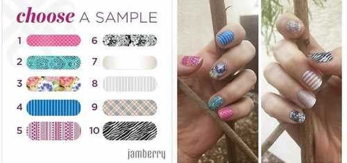 Jamberry Sample Request Form Survey