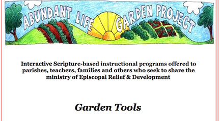 Download the Garden Tools module by submitting the form below.