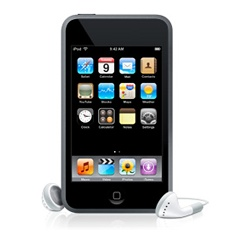 <h1>ENTER TO WIN ONE OF TEN iPOD TOUCHES!*</h1>
