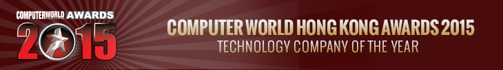 Computerworld Hong Kong Awards 2014 Technology ...